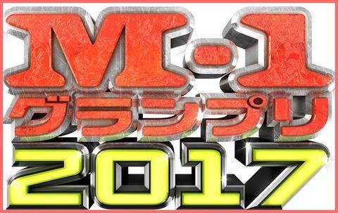 news_xlarge_m12017-logo