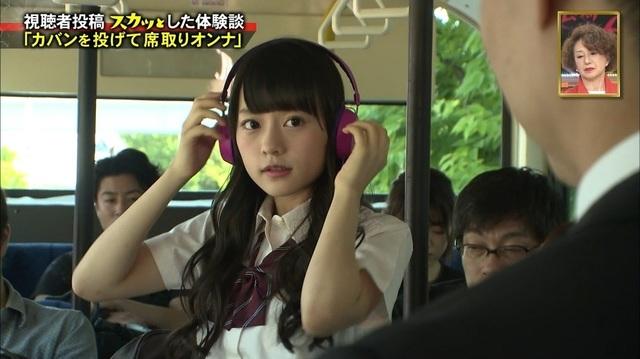 【悲報】アイドル顔だけ総選挙ベスト20が全然分からないwwwwwの画像