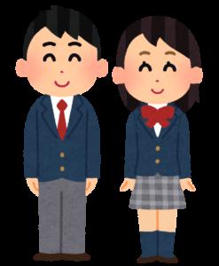 school_blazer_couple-247x300.png
