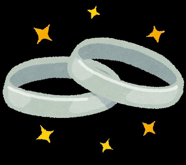 wedding_ring (1).png