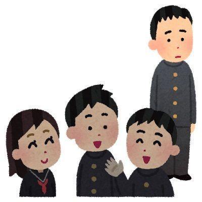 ガチ陰キャの三大特徴「反抗期が無い」「アニメに興味が無い」あと一つは?