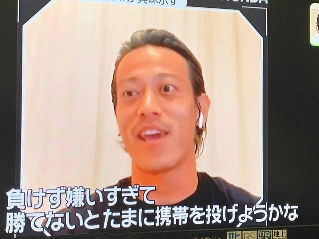 【悲報】本田圭佑さん、もう別人…