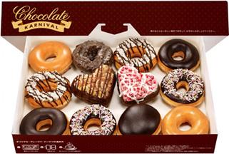 121128_img_dozen_chocolate.jpg