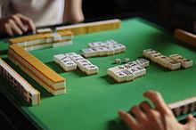 220px-Mahjong_game.jpg