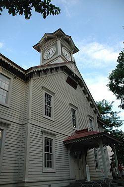250px-Sapporo_Clock_Tower_Hokkaido_Japan.jpg