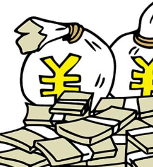 【神報】20歳にして2,425,000円の遺産を相続するかもしれないんだがwwww