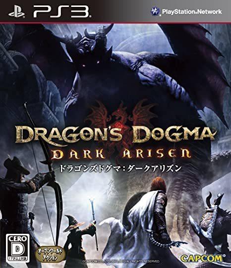 【疑問】ドラゴンズドグマって今やっても面白いゲームなの?