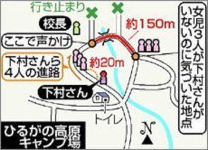 下村まなみ3-300x217.jpg