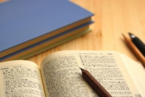 英語の勉強--300x200.jpeg