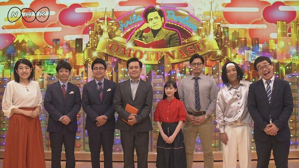 【画像】芦田愛菜さん、めちゃくちゃ身長が小さかったことが判明wwww