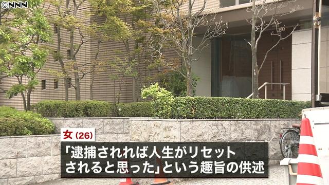 NEWS24_523261.jpg
