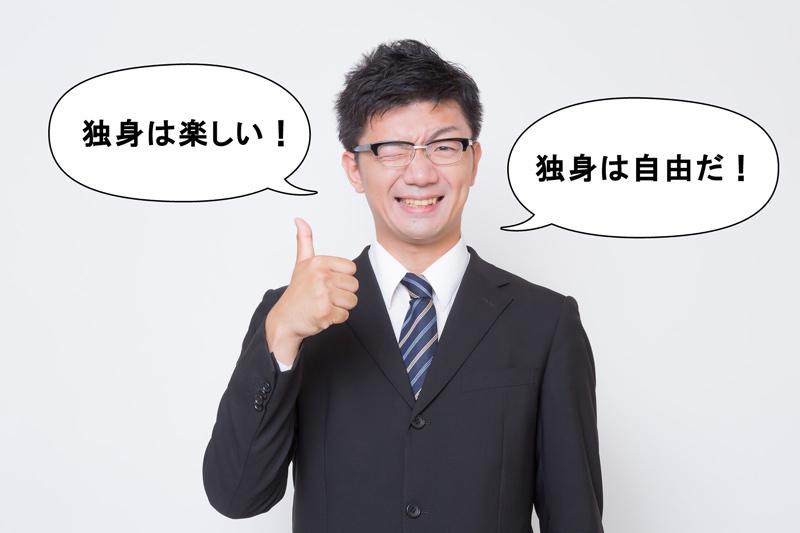 OZPA_sutusugataiine_TP_V.jpg