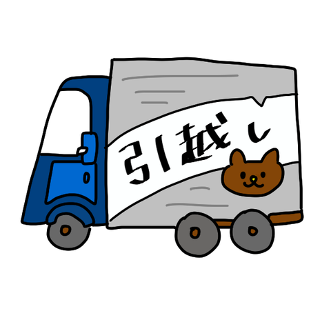 illustrain09-hikoshi3