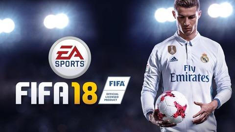 fifa-18-game