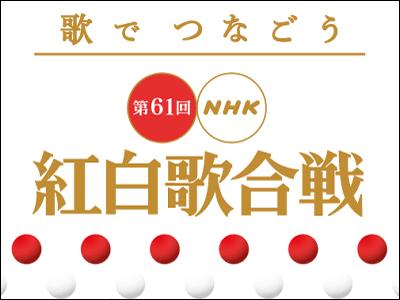 kouhaku_t