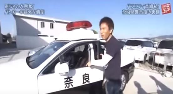 逮捕 浜田 雅功