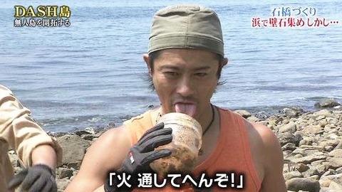 tetsuwan-dash-fake04