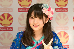 250px-Morning_Musume_20100703_Japan_Expo_04
