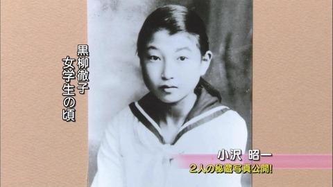 100211-kuroyanagi12