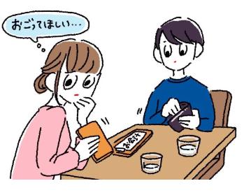 女性「先に私が払っておくね」→女性「お会計4430円だったよ!」さて、この時いくら渡す?