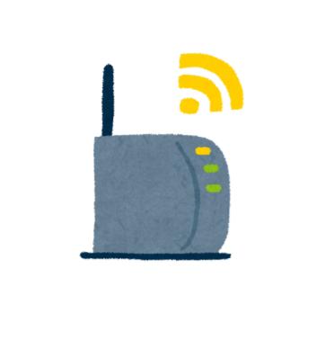 隣の住人「WiFiのパスワード教えてください」←これを論理的に断る方法