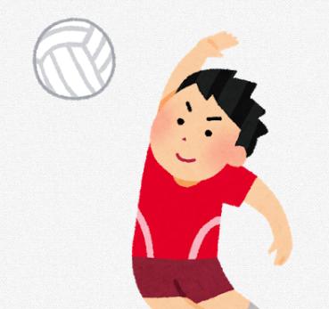 運動音痴「体育で一番辛かったのはバレーボール…」←これ