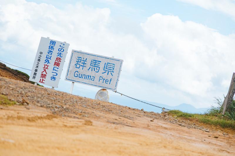 gunma-IMGL6098_TP_V4.jpg