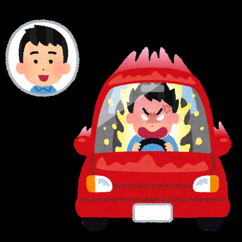 【悲報】車校生ワイ、かもしれない運転で怒られてしまうwwwwww
