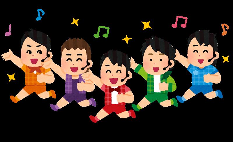 idol_kids.png