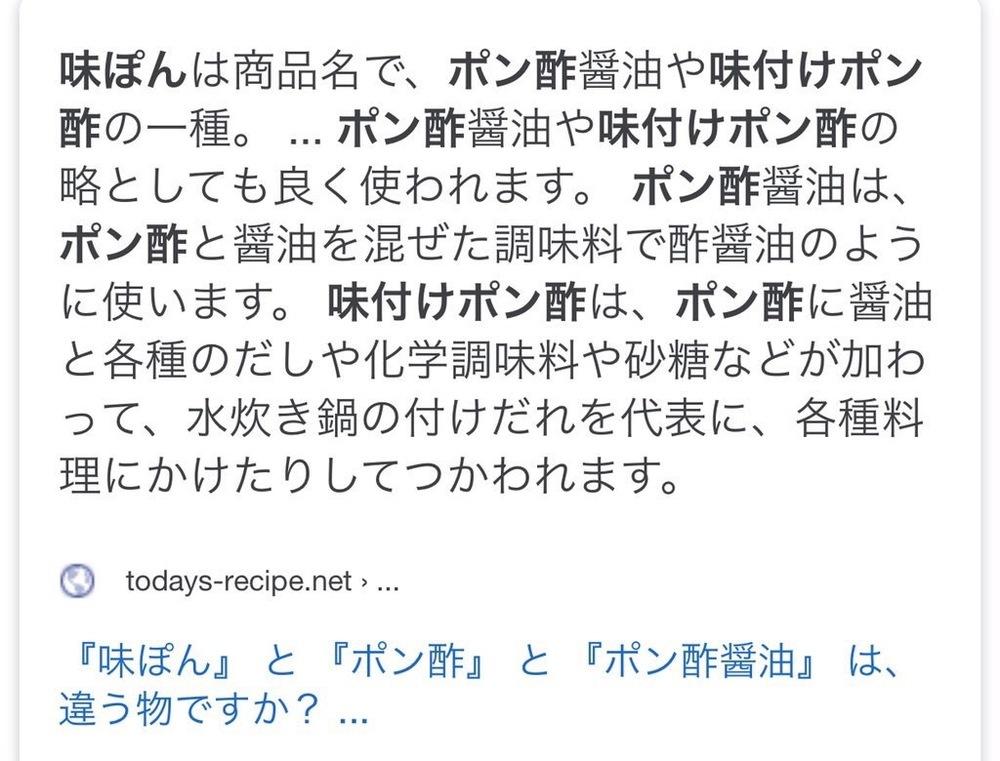 ipO38N2.jpg