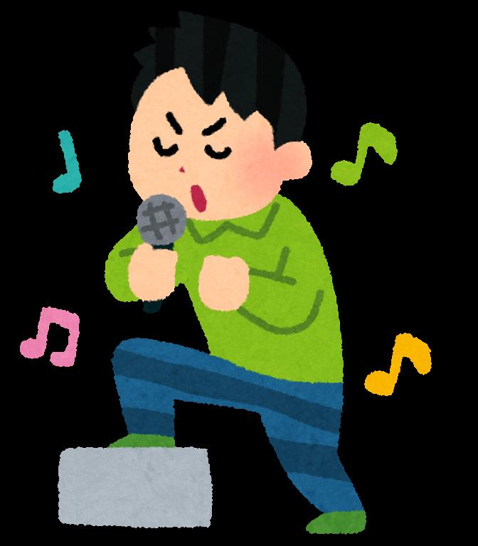 【緊急】沢田研二の歌かっこ良すぎやろwwwwwww