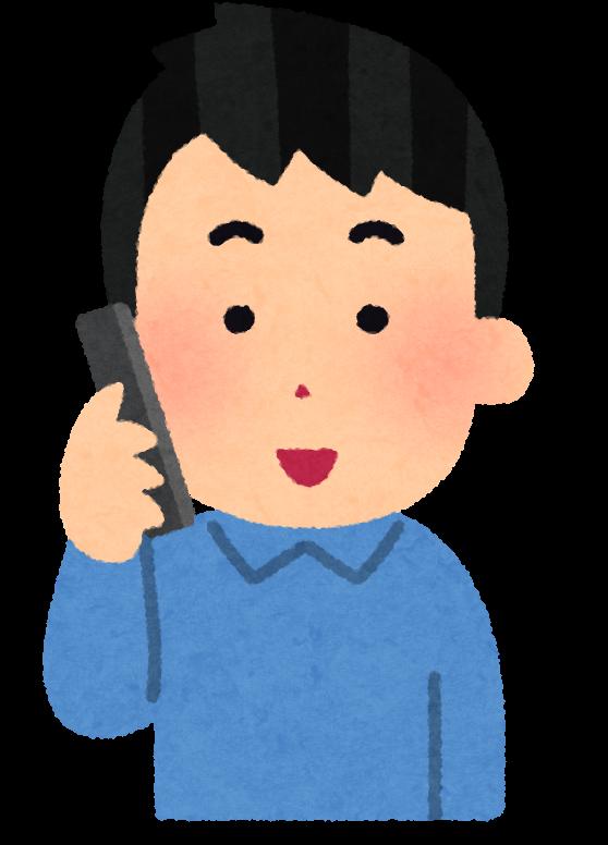【あるある】いきなりかかってくる電話がこの世で一番怖い説wwwww