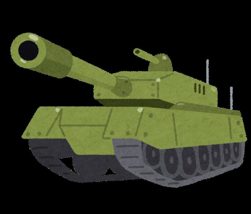 【悲報】陸軍不要論、戦車不要論とかいうにわかがハマる沼wwwwww