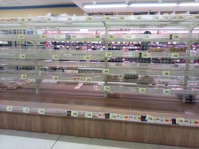 【画像】東京の24時間営業の大型スーパー行ってきたんだけど悲惨だった