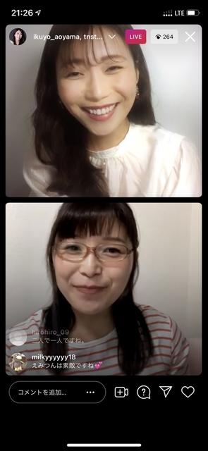 【悲報】最新の新田恵海さん、ガチでヤバイwwwwwww