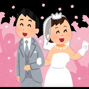 【悲報】友人結婚式強行 ←マジで何考えてんだよ