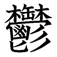 yjimage64S5OCZF.jpg